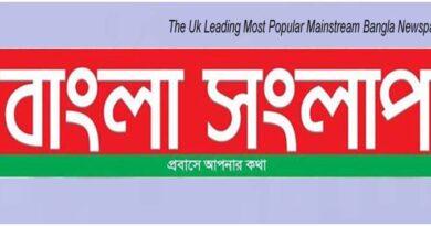Bangla Sanglap receives SME News Greater London Enterprise Award 2021